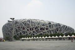 Chinês asiático, estádio de nacional de Pequim, o ninho do pássaro, Imagens de Stock Royalty Free