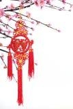 chinse νέο έτος διακοσμήσεων Στοκ Φωτογραφία