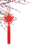 Chinse New Year Decoration Stock Photo