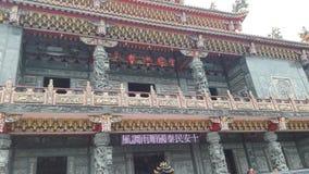 Chinse tempel Royaltyfria Foton