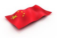 Chiny Obraz Stock