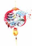 Chiny Ilustracji