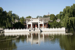 Chiny, Azja, Pekin Uroczysty widoku ogród, antykwarscy budynki Zdjęcie Royalty Free
