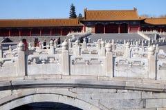 chiny beijing zakazane miasto Obrazy Stock