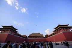 Chiny Cesarski pałac Zdjęcie Royalty Free