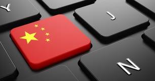 Chiny - flaga na guziku Czarna klawiatura. ilustracja wektor