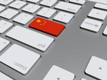 Chiny flaga na komputerowej klawiaturze Zdjęcia Royalty Free