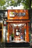 Chiny i Azja, Pekin antyczna ulica, Nanluogu pas ruchu Obrazy Stock