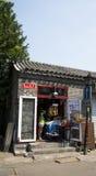 Chiny i Azja, Pekin antyczna ulica, Nanluogu pas ruchu Zdjęcie Stock