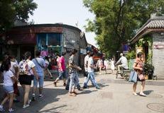 Chiny i Azja, Pekin antyczna ulica, Nanluogu pas ruchu Obrazy Royalty Free