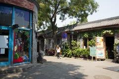Chiny i Azja, Pekin antyczna ulica, Nanluogu pas ruchu Fotografia Stock