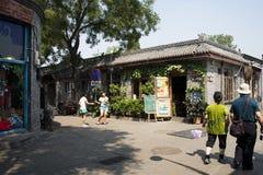 Chiny i Azja, Pekin antyczna ulica, Nanluogu pas ruchu Obraz Stock