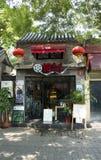 Chiny i Azja, Pekin antyczna ulica, Nanluogu pas ruchu Fotografia Royalty Free