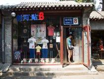 Chiny i Azja, Pekin antyczna ulica, Nanluogu pas ruchu Zdjęcia Royalty Free