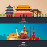 Chiny i Rosja Turystyka Podróżny ilustracyjny Pekin miasto, Moskwa i Nowożytny płaski projekt Pekin linia horyzontu kapitałowy fe Zdjęcie Royalty Free