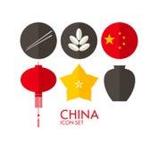 Chiny Ikona set royalty ilustracja