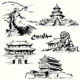 Chiny, Peking - chiński dziedzictwo royalty ilustracja