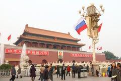 Chiny: Plac Tiananmen Obrazy Royalty Free