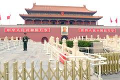 Chiny: Plac Tiananmen Zdjęcia Stock