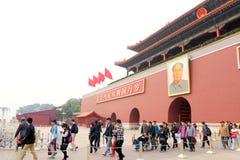 Chiny: Plac Tiananmen Zdjęcia Royalty Free