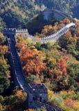 chiny wielki mur. Zdjęcie Stock