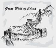chiny wielki mur ilustracji