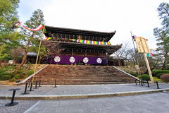 Chion-in temple in Japan Royalty Free Stock Photography