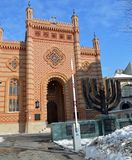 The chiral temple synagogue bucharest romania. The Choral Temple Romanian: Templul Coral is a synagogue located in Bucharest, Romania. It is a copy of Vienna`s royalty free stock photo