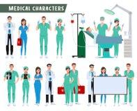 Chirurg, artsen en verpleegster karakters vectorreeks Medisch en gezondheidszorgteam die chirurgie doen stock illustratie