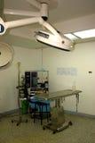 Chirurgie Hosrital Royalty-vrije Stock Foto