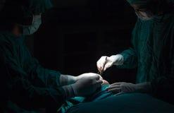 Chirurgii plastycznej zmarszczenia redukcja Zdjęcia Stock