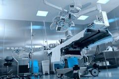 Chirurgische werkende ruimte Stock Afbeeldingen