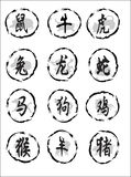 chińscy słowa Zdjęcia Stock