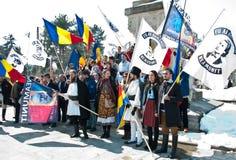 Chisinau, республика Молдавии, 25-ое марта 2018, большое столетнее собрание стоковое изображение
