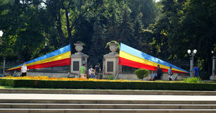Chisinau  moldova flag Royalty Free Stock Photos