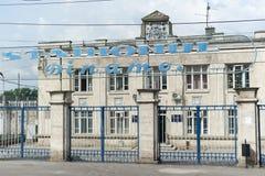 Chisinau dinamo stadium. Stadionul Dinamo is a multipurpose stadium in Chişinău, Moldova. In Soviet times it was the main stadium in the city, it is royalty free stock image