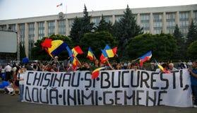 Chisinau el 31 de agosto de 2011 Fotos de archivo
