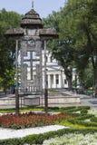 CHISINAU, MOLDAU - 30 JUILLET 2016 : Parc de cathédrale le 30 juillet, 20 Images libres de droits