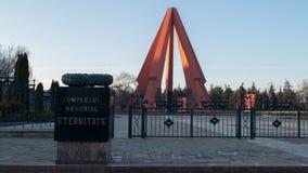 CHISINAU, MOLDAVIË - 22 DECEMBER, 2016: Ingang van het Herdenkings Complexe gebied gewijd aan de slachtoffers van de Oostelijke V Stock Fotografie