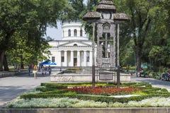 CHISINAU, MOLDOVA - 30 DE JULHO DE 2016: Parque da catedral o 30 de julho, 20 Imagem de Stock