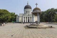 CHISINAU, MOLDOVA - 30 DE JULHO DE 2016: Parque da catedral o 30 de julho, 20 Fotografia de Stock