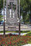 CHISINAU, MOLDOVA - 30 DE JULHO DE 2016: Parque da catedral o 30 de julho, 20 Fotografia de Stock Royalty Free