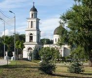 Chisinau-Turm lizenzfreies stockbild