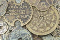 chińska waluty Zdjęcia Stock