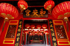 chińska świątyni Zdjęcia Royalty Free