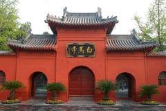 chińska świątynia Fotografia Stock
