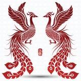 chiński feniks Zdjęcie Royalty Free