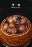 chiński jedzenie Zdjęcia Royalty Free