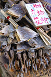 chiński jedzenie Obraz Royalty Free