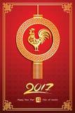 Chiński nowy rok 2017-3 Zdjęcie Stock